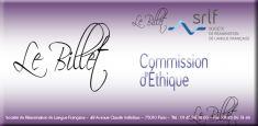Logo-Article-CE