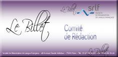 Logo-Article-CR